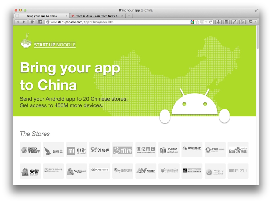 AppinChina connects developers with China's Android app stores