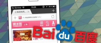 Baidu acquires Nuomi