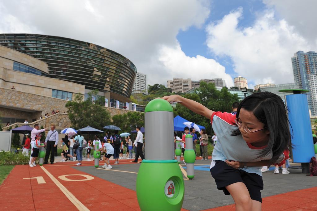 Cyberport Hong Kong