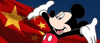Disney phone China launch
