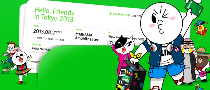Line reveals latest user numbers, august 2013