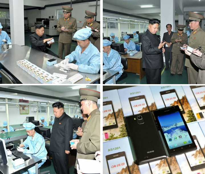 North Korea Arirang smartphone, photos