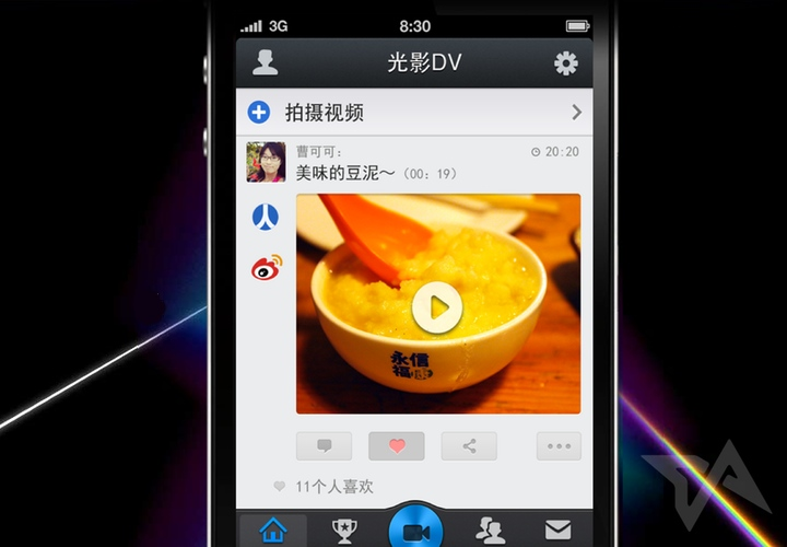 Renren's video app
