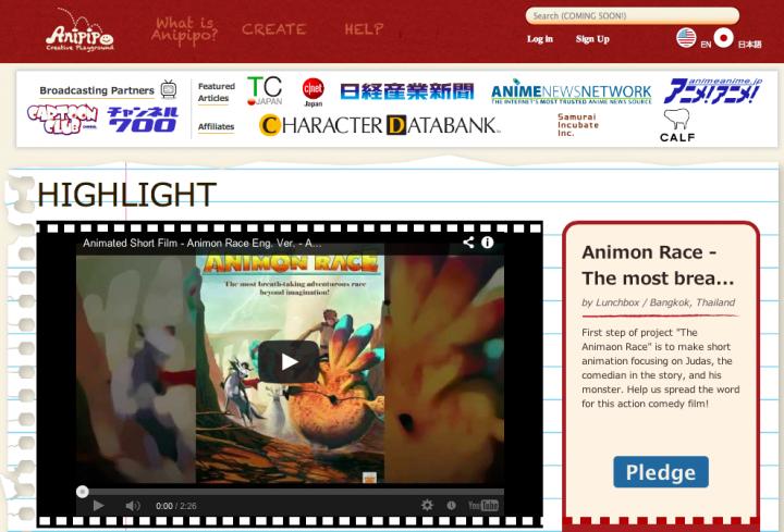Screen Shot 2013-08-26 at 12.15.12 PM