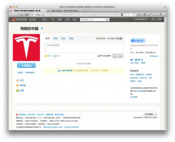Tesla on Sina Weibo in China