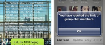 WeChat group chats in education