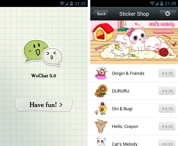 WeChat v5.0 for Android launches, 01