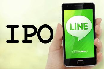 line ipo
