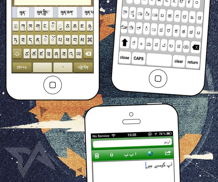 making Asian languages keyboard apps
