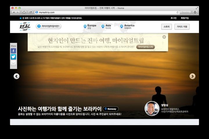 myrealtrip-screenshot