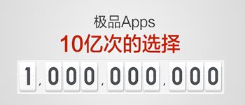 xiaomi 1 billion