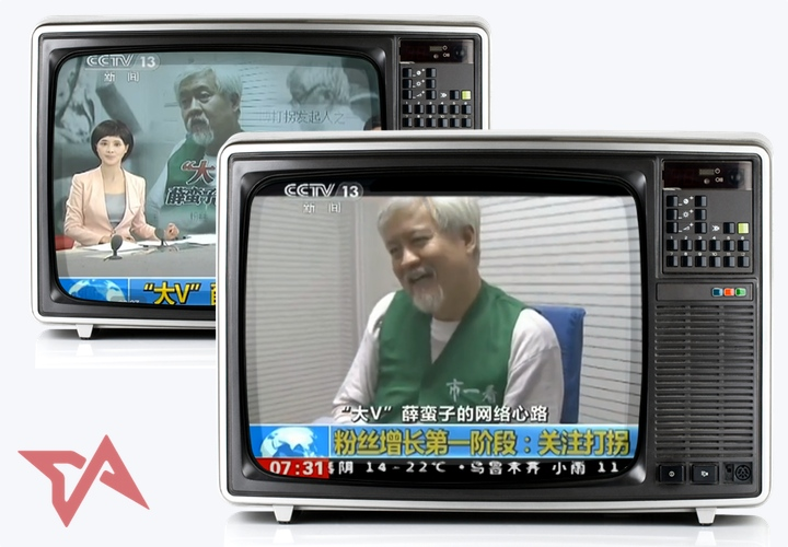 Charles Xue confession on Chinese TV