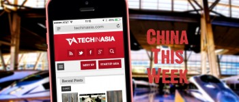 China tech news this week
