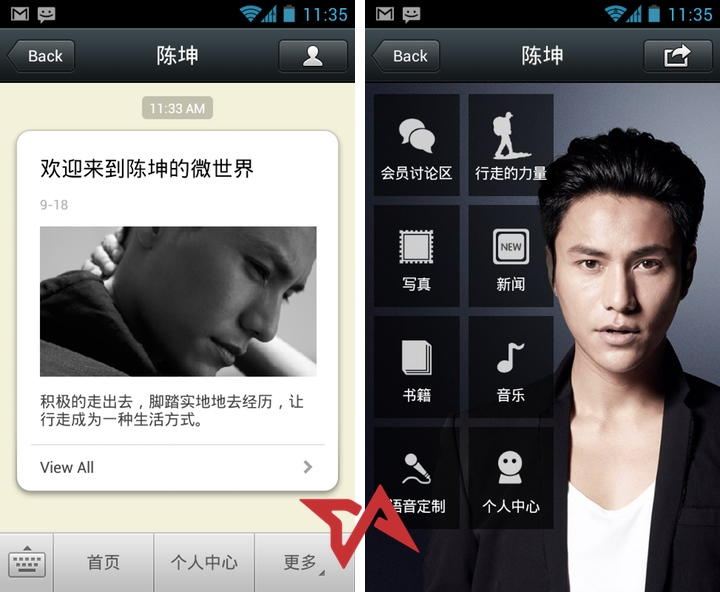 Chinese actor Chen Kun tests out paid membership for fans in WeChat, 02