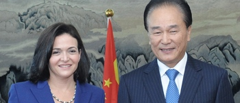 Facebook COO in China