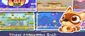 http://gamebiz.jp/?p=116763