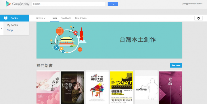 Google Play Books to 9 new Asian countries