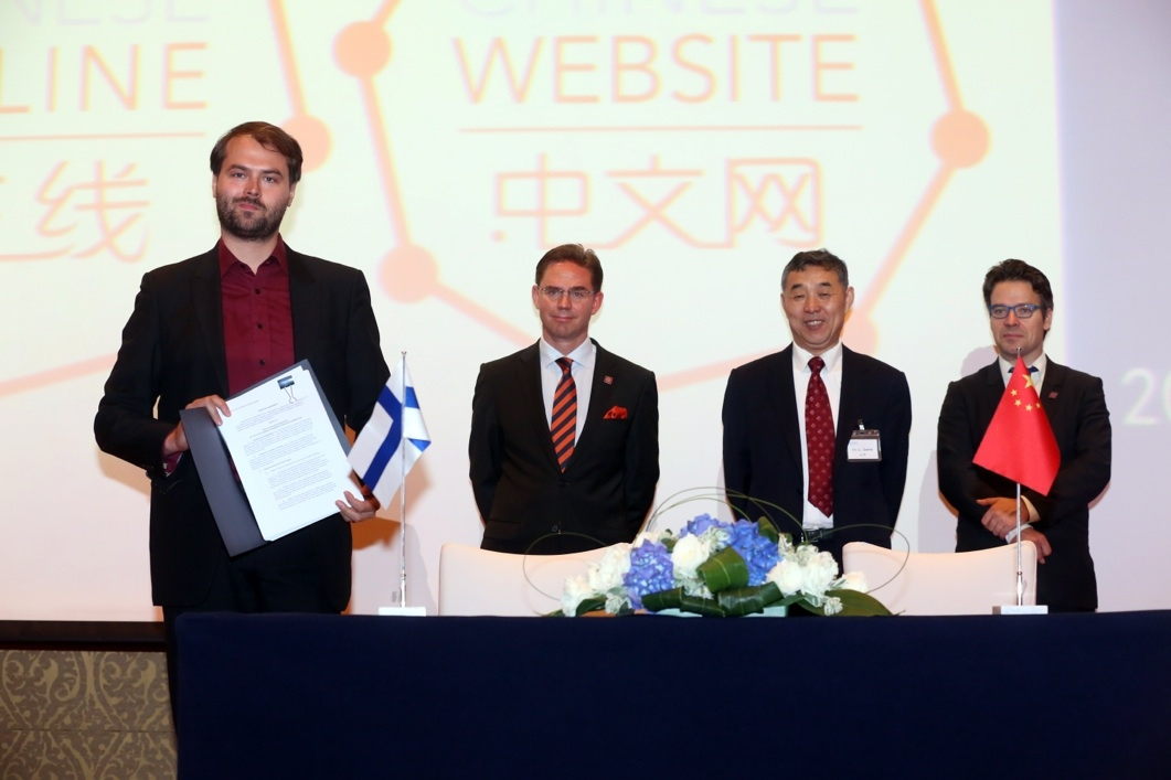 ICANN approves two new Chinese-language web domain endings