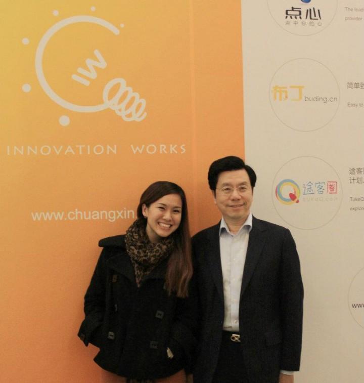 Kaifu Lee and I at TechCrunch Disrupt Beijing 2011