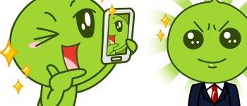 Line app China