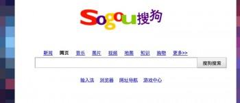 Tencent buys stake in Sogou