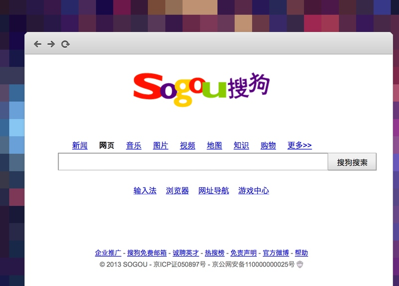 Tencent buys stake in Sogou