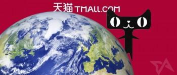Tmall International for global merchants