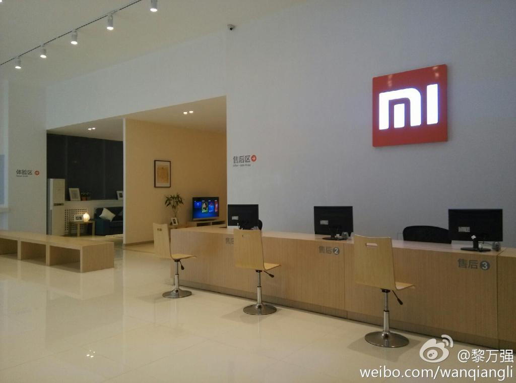 new Xiaomi store in Beijing