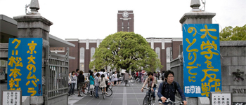 Kyoto University Venture Fund