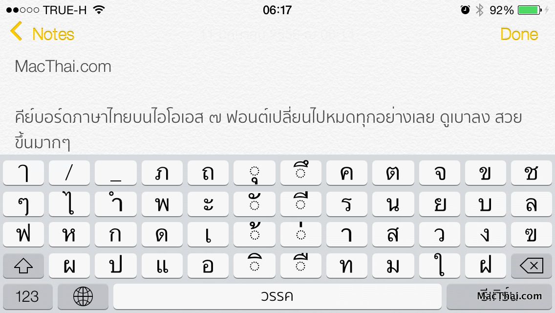 macthai-ios7-thai-language-support-0022