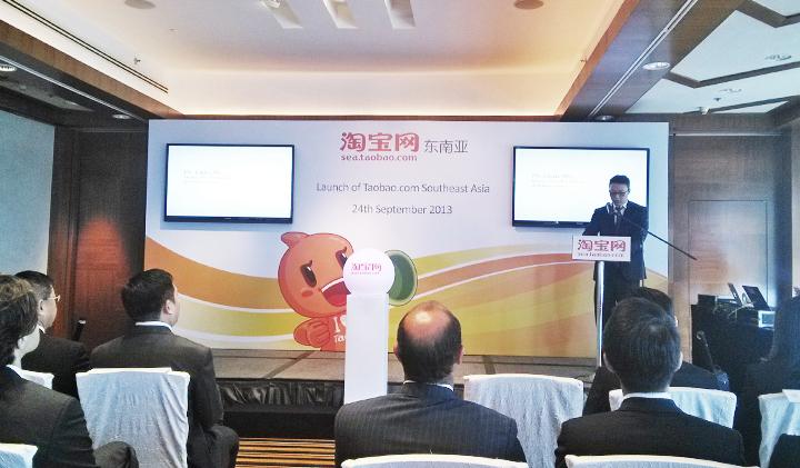 taobao singapore event