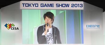 tokyo-game-show-Kazuki-Morishita-thumb
