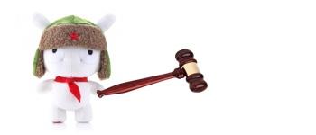 xiaomi-gavel-court-law-thumb
