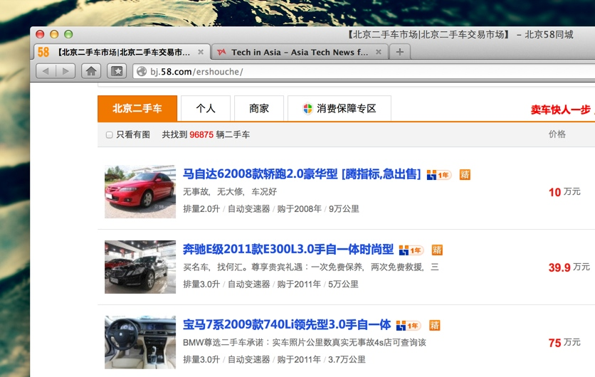 Tencent pays $736 million to take 20% stake in 58.com, China's answer to Craigslist