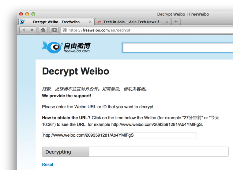Here's how to read a post that's been censored by Sina Weibo