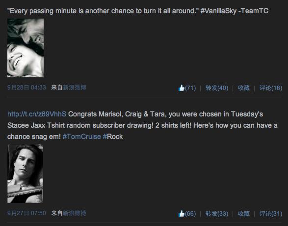 TomCruiseWeiboTweets