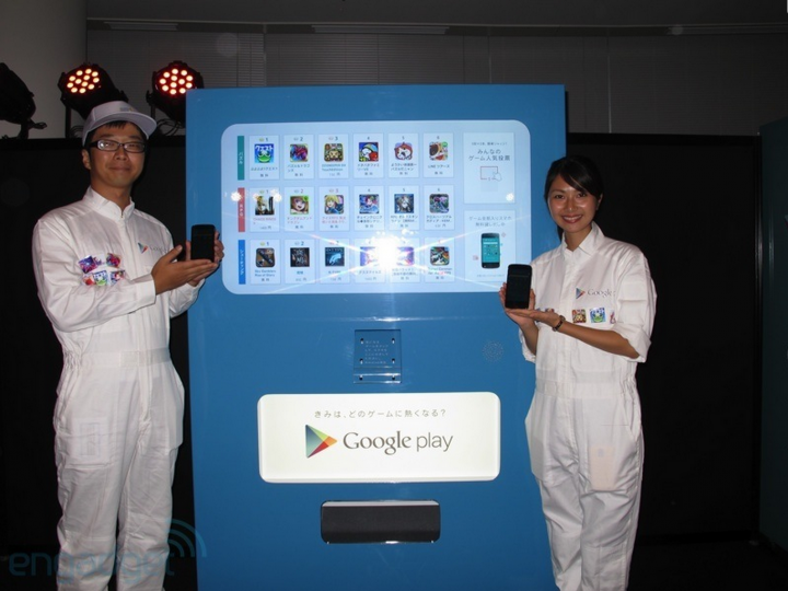 google-play-vending-machines in tokyo japan