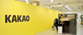 kakao_office