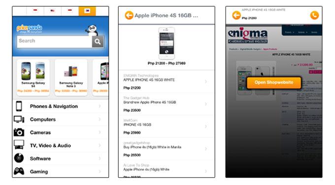 pricepanda screenshot