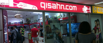 qishan-video-game-shop