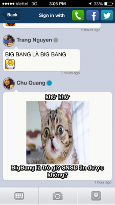 ubox-screenshot-3