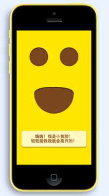 Wanbiancheng first app