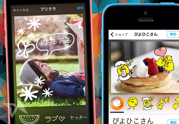 Aviary Japan app