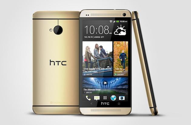 Champagne, anyone? You can now get a gold HTC One at an ordinary price