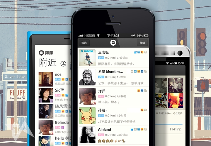 China's flirty Momo app quickly doubles user-base, now chats up 80 million people