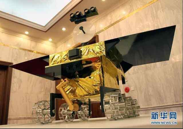 China Chang'e-3 lunar rover