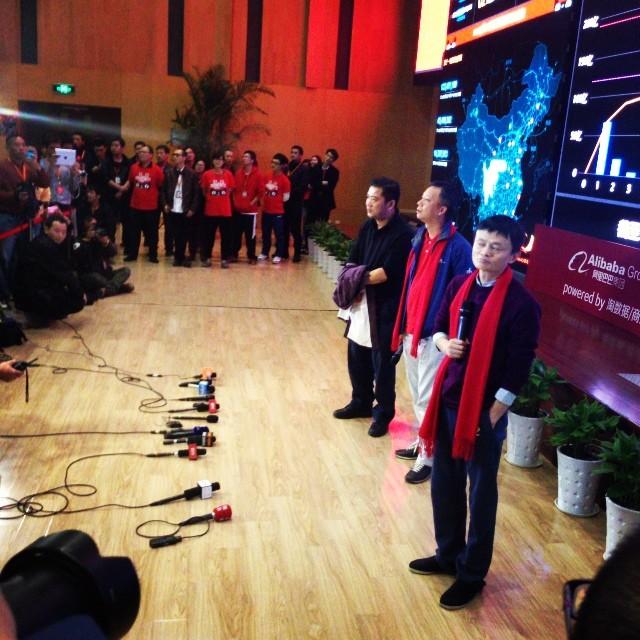 Jack Ma at Alibaba 11-11 shopfest