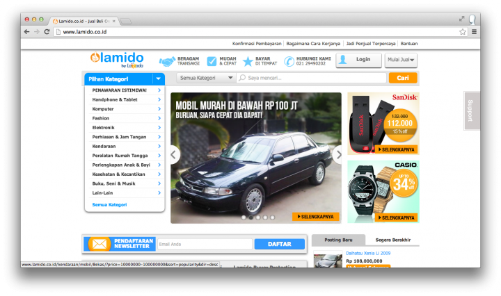 Lamido website