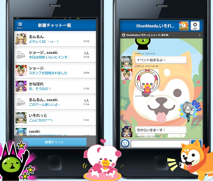 Mobage Chat- DeNA Rolls Out Another Chat Service