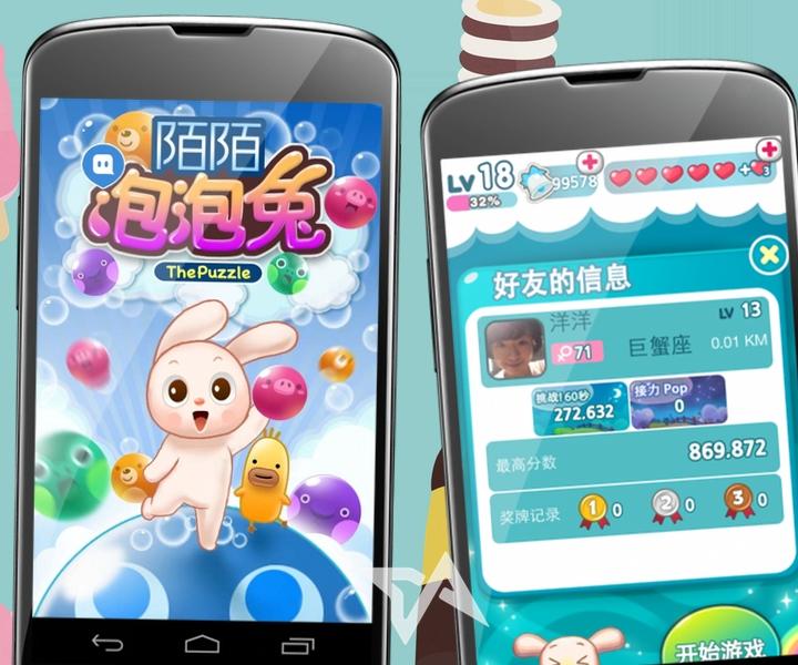 Momo dating app adds social gaming